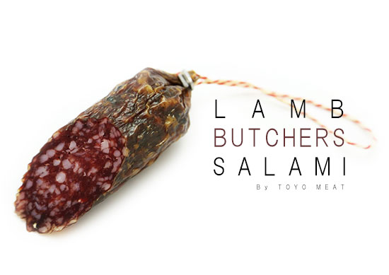 Lamb Butches Salami | �����u�b�`���Y�[�T���~