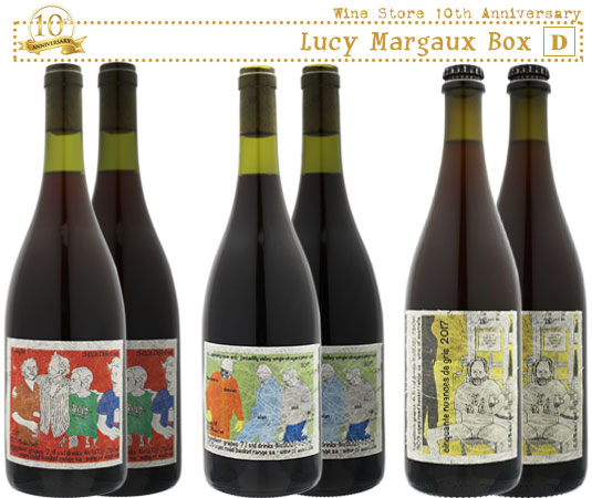 Lucy Margaux Box【D】